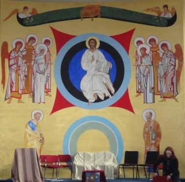 Christ Pantocrator Murial